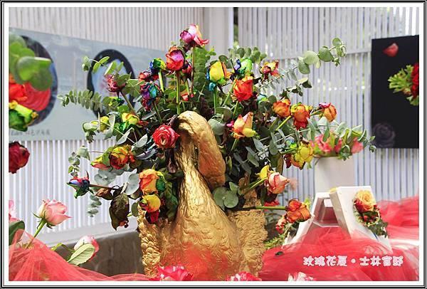 官邸玫瑰展201511
