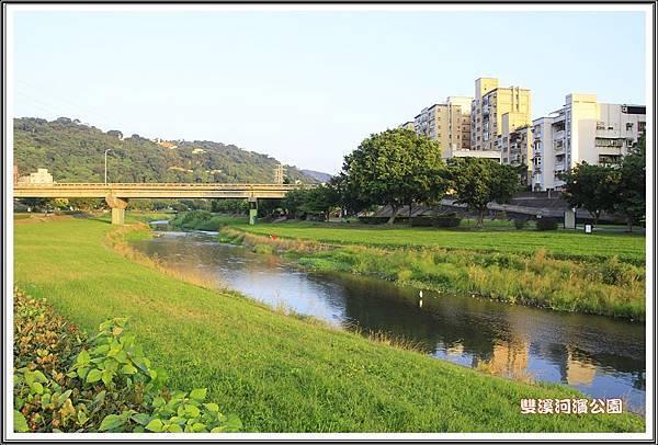 雙溪河濱公園201404
