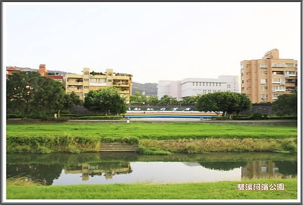 雙溪河濱公園201406