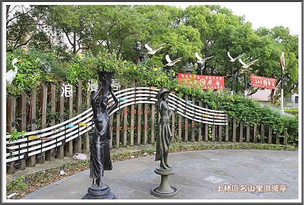 雙溪河濱公園201413