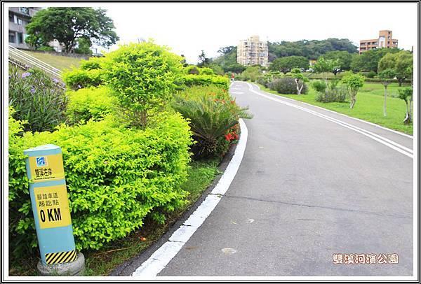 雙溪河濱公園201416