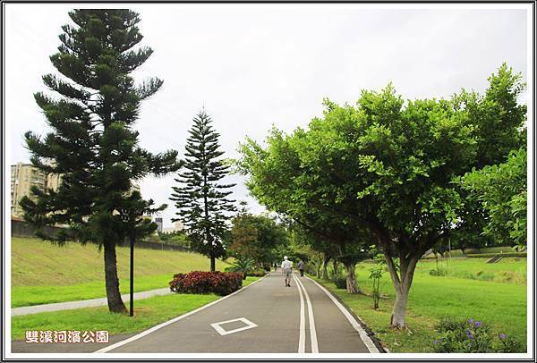雙溪河濱公園201421