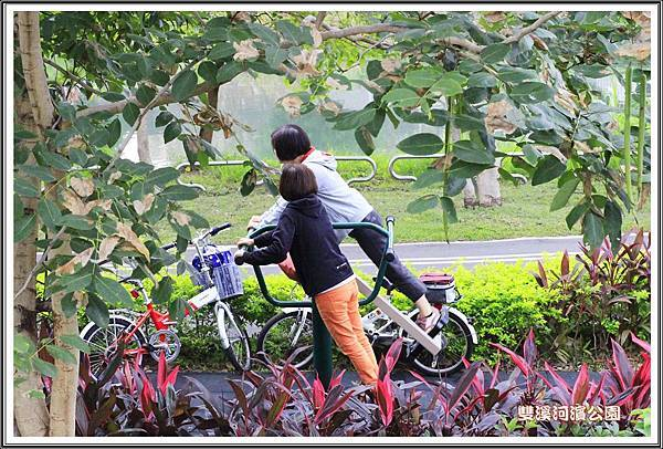 雙溪河濱公園201433