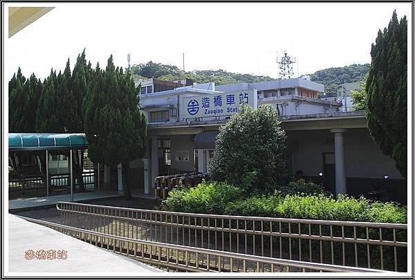 造橋車站09