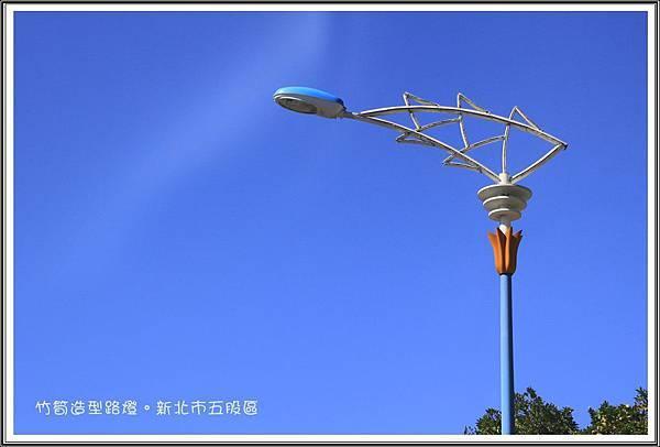 竹筍造型路燈