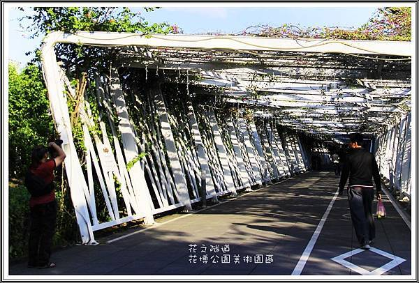 花博公園走走04