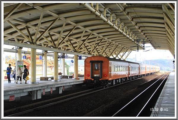 搭火車遊苗栗32