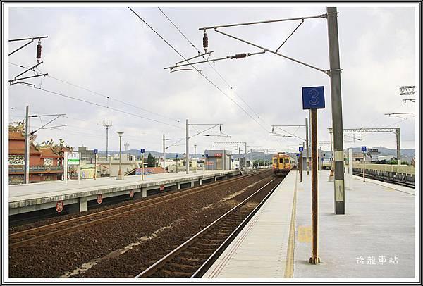 搭火車遊苗栗39