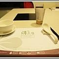 涓火鍋201401