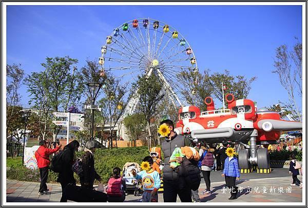 遊台北市新兒童樂園02