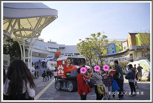 遊台北市新兒童樂園03