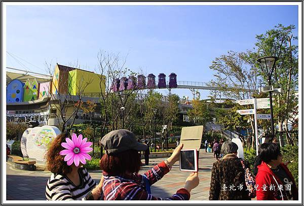 遊台北市新兒童樂園05