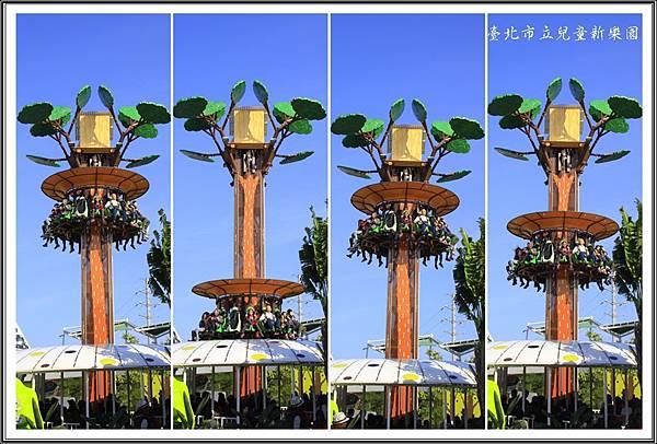 遊台北市新兒童樂園07