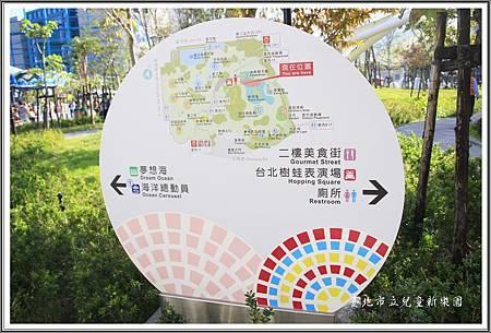 遊台北市新兒童樂園13
