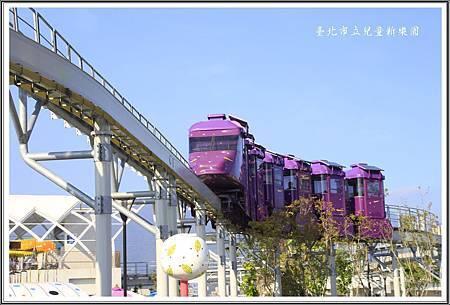 遊台北市新兒童樂園17