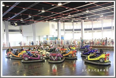 遊台北市新兒童樂園31