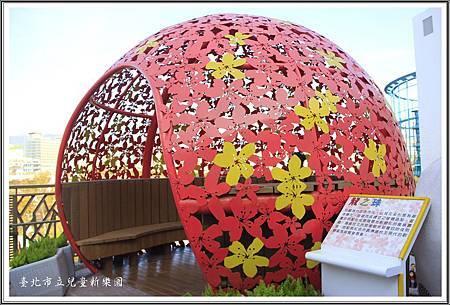 遊台北市新兒童樂園32