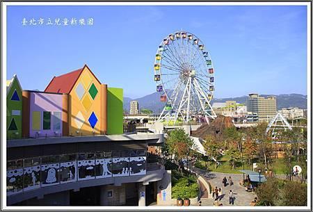 遊台北市新兒童樂園33