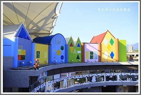 遊台北市新兒童樂園35