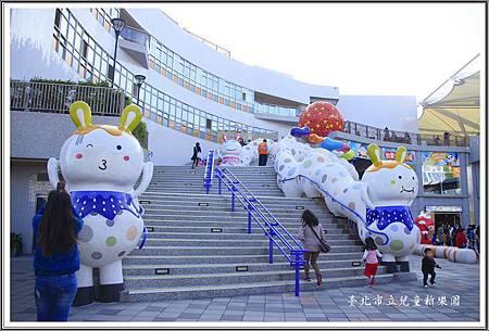 遊台北市新兒童樂園36