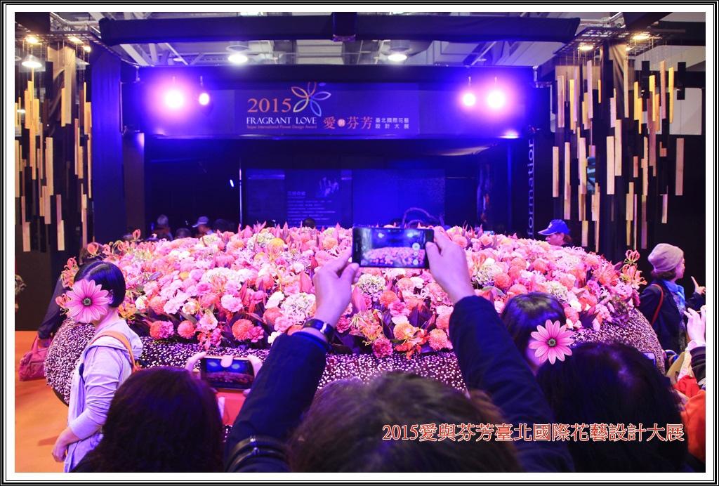 2015愛與芬芳臺北國際花藝設計大展01
