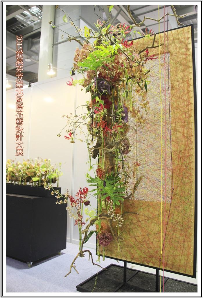 2015愛與芬芳臺北國際花藝設計大展09