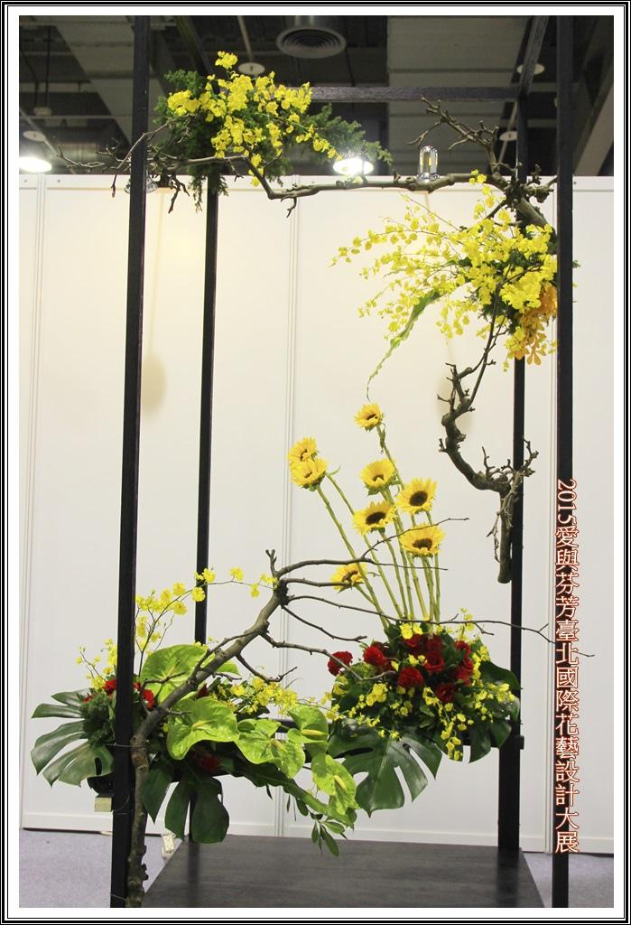 2015愛與芬芳臺北國際花藝設計大展11