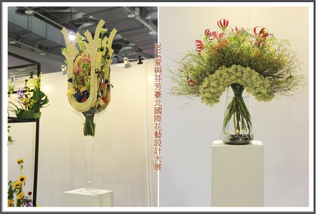 2015愛與芬芳臺北國際花藝設計大展12