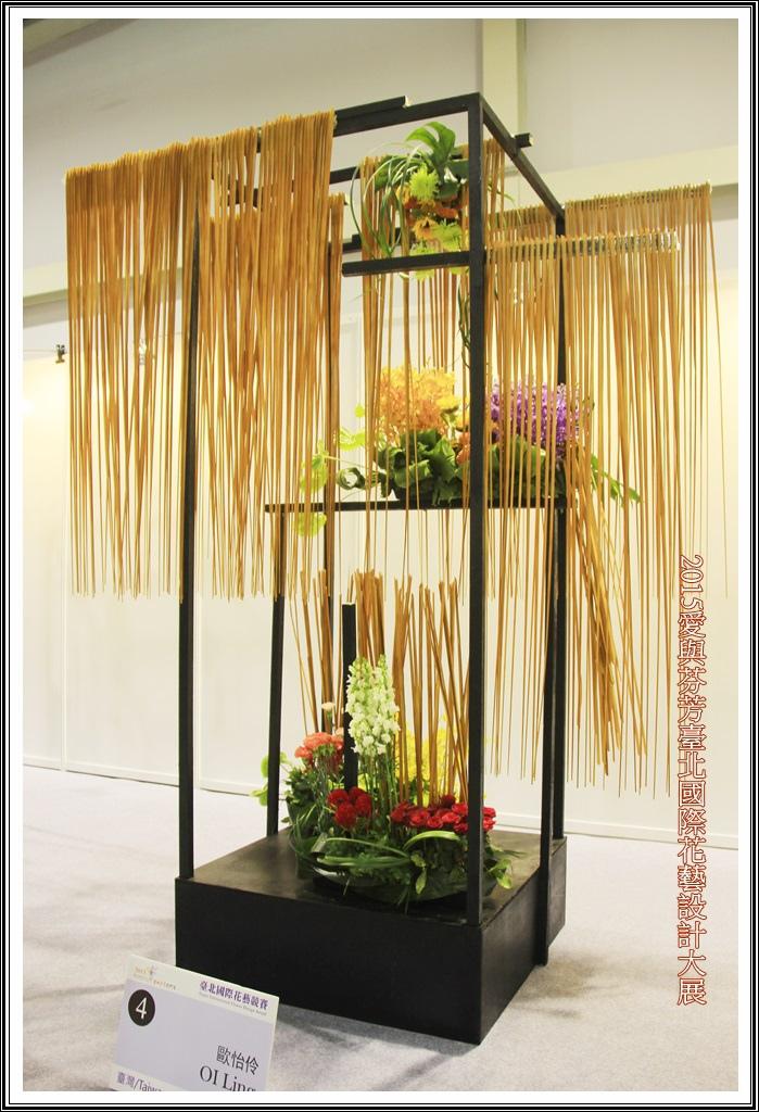 2015愛與芬芳臺北國際花藝設計大展14