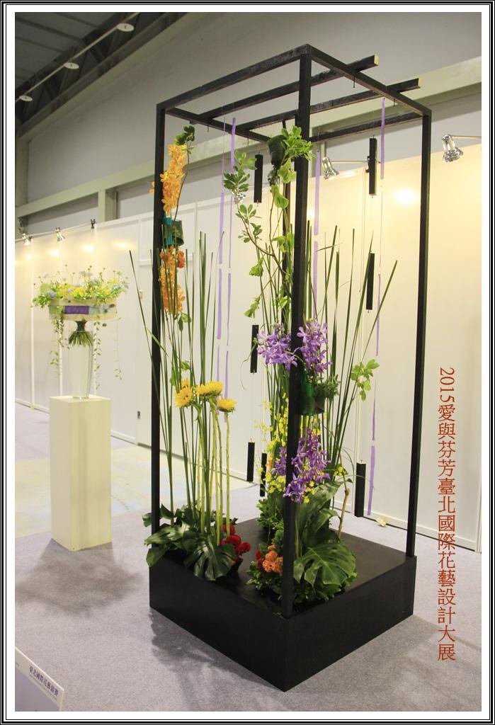 2015愛與芬芳臺北國際花藝設計大展16