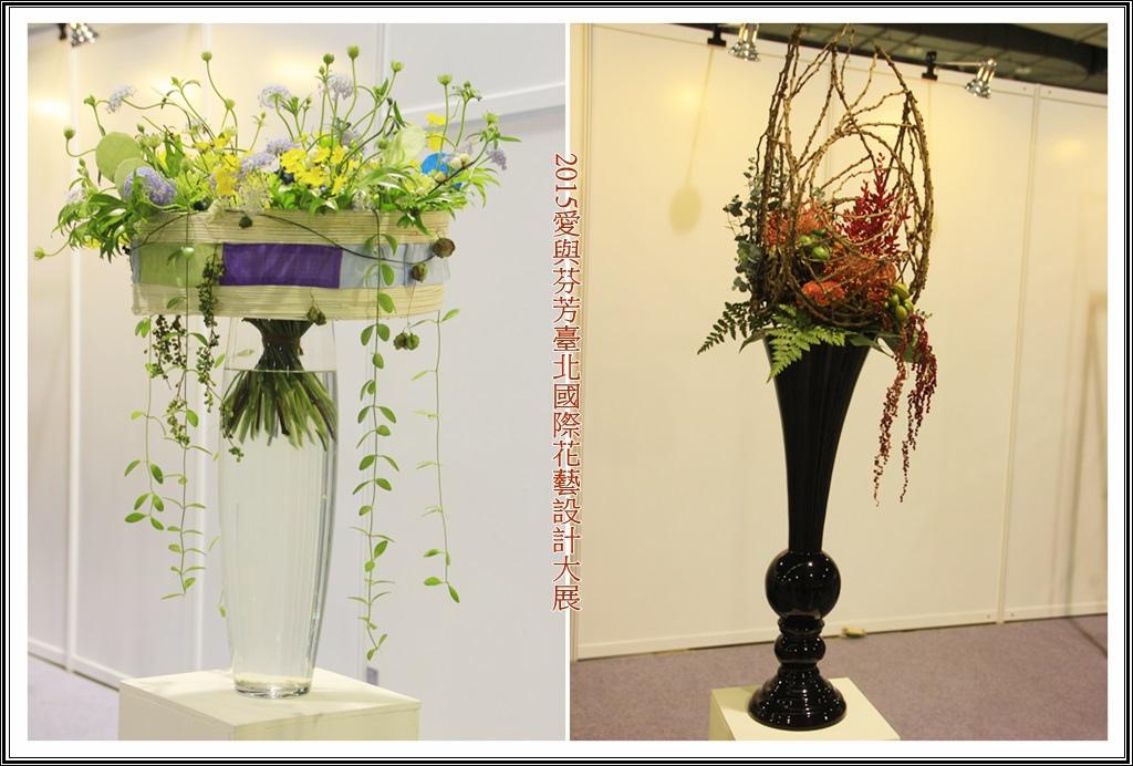 2015愛與芬芳臺北國際花藝設計大展17