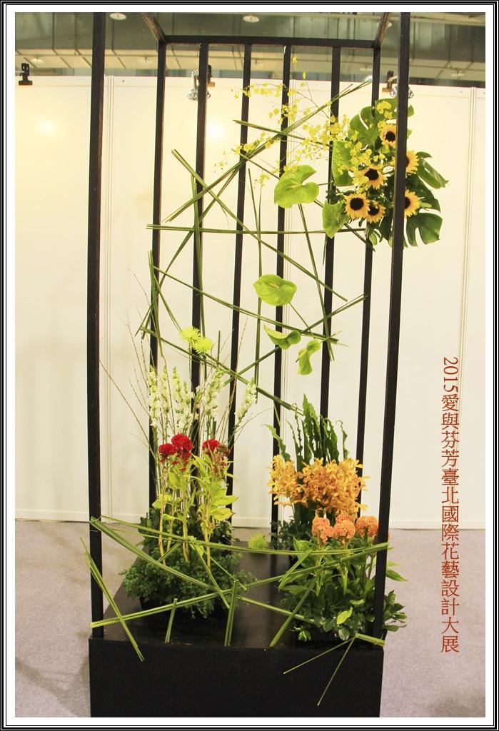 2015愛與芬芳臺北國際花藝設計大展18