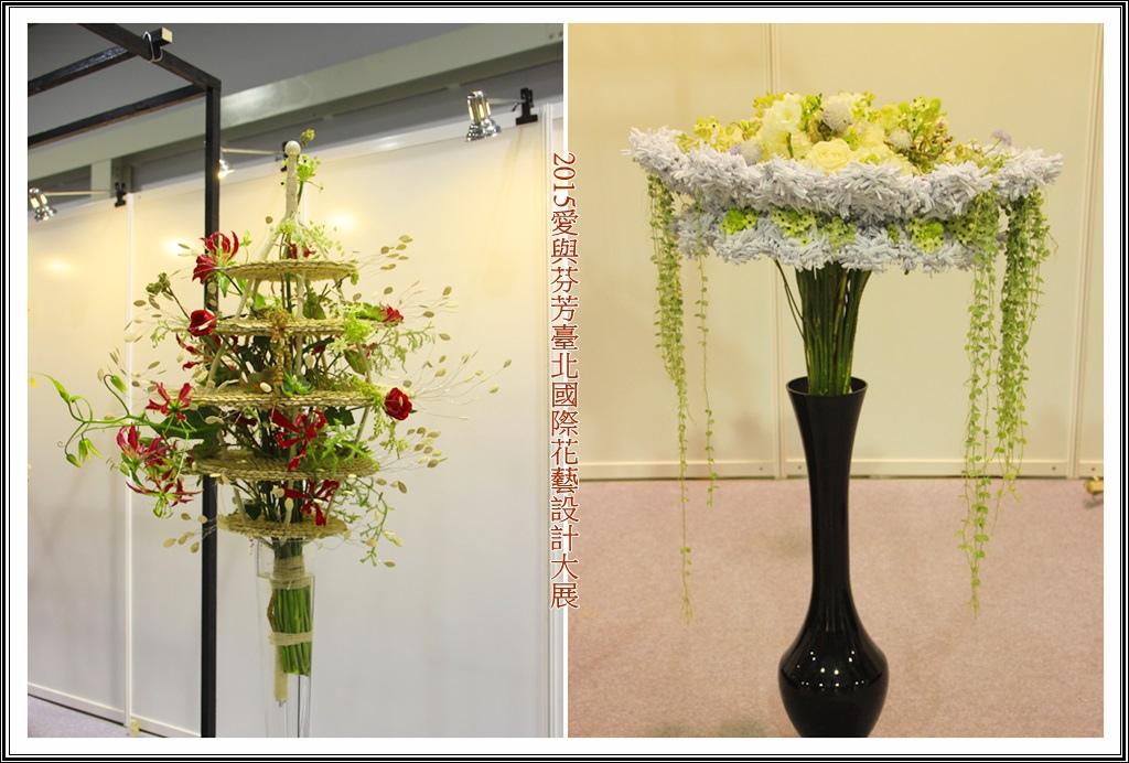 2015愛與芬芳臺北國際花藝設計大展19