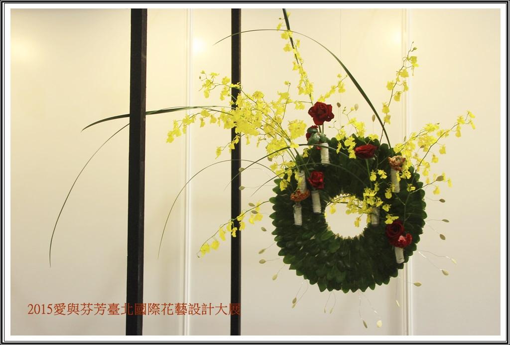 2015愛與芬芳臺北國際花藝設計大展20