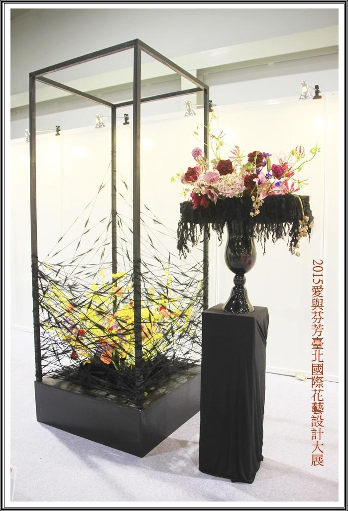 2015愛與芬芳臺北國際花藝設計大展21