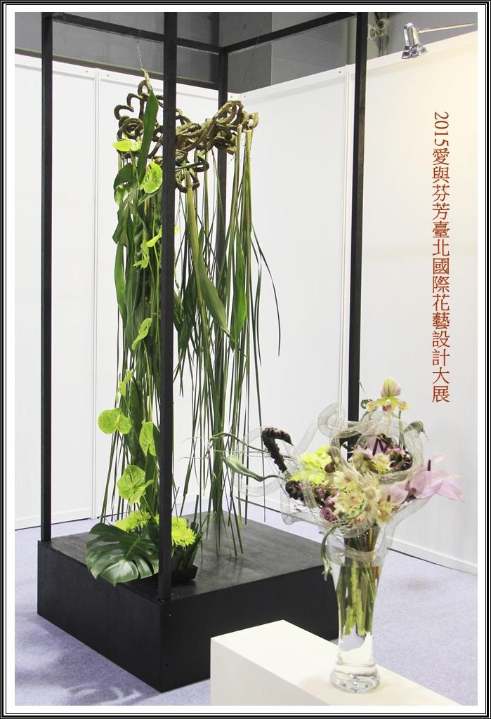 2015愛與芬芳臺北國際花藝設計大展22