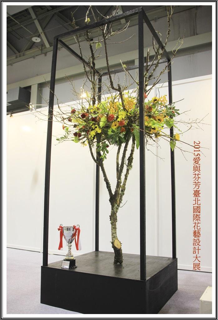 2015愛與芬芳臺北國際花藝設計大展25