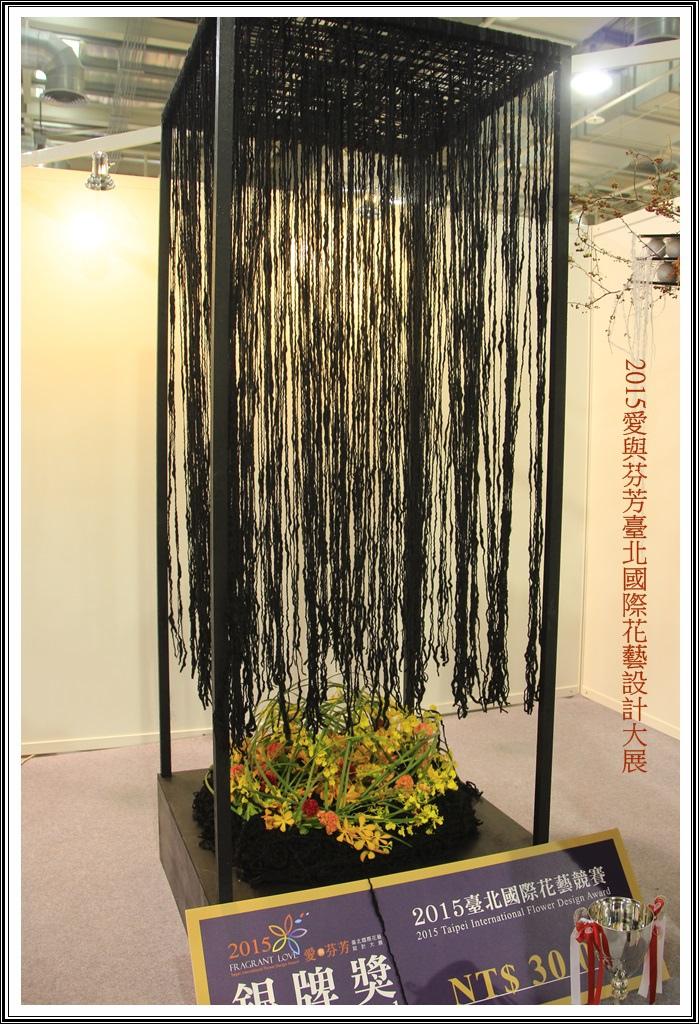 2015愛與芬芳臺北國際花藝設計大展27