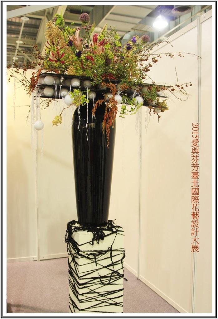 2015愛與芬芳臺北國際花藝設計大展28