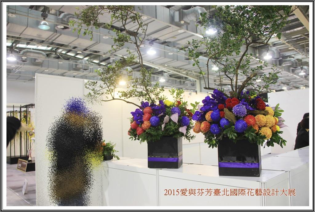 2015愛與芬芳臺北國際花藝設計大展29