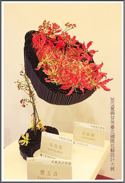 2015愛與芬芳臺北國際花藝設計大展78
