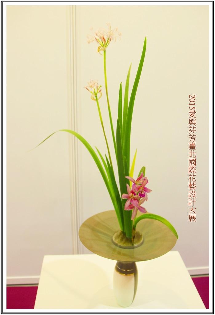 2015愛與芬芳臺北國際花藝設計大展87