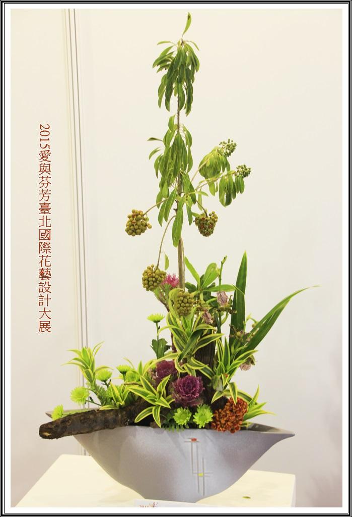2015愛與芬芳臺北國際花藝設計大展92