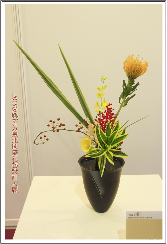 2015愛與芬芳臺北國際花藝設計大展95