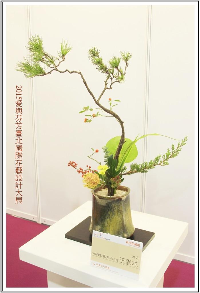 2015愛與芬芳臺北國際花藝設計大展102