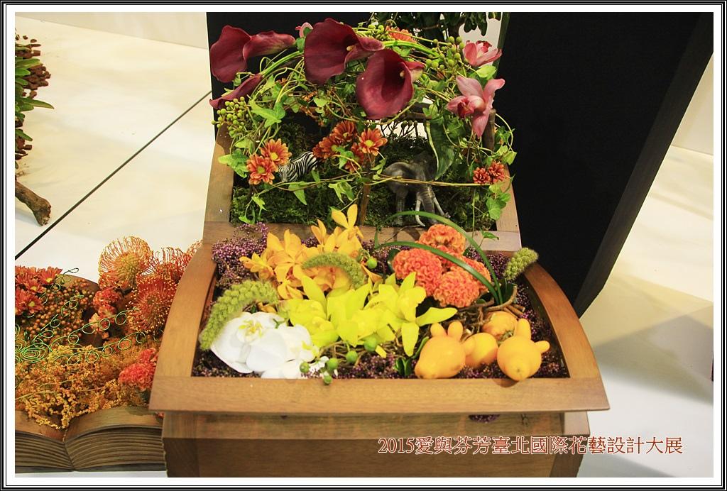2015愛與芬芳臺北國際花藝設計大展107