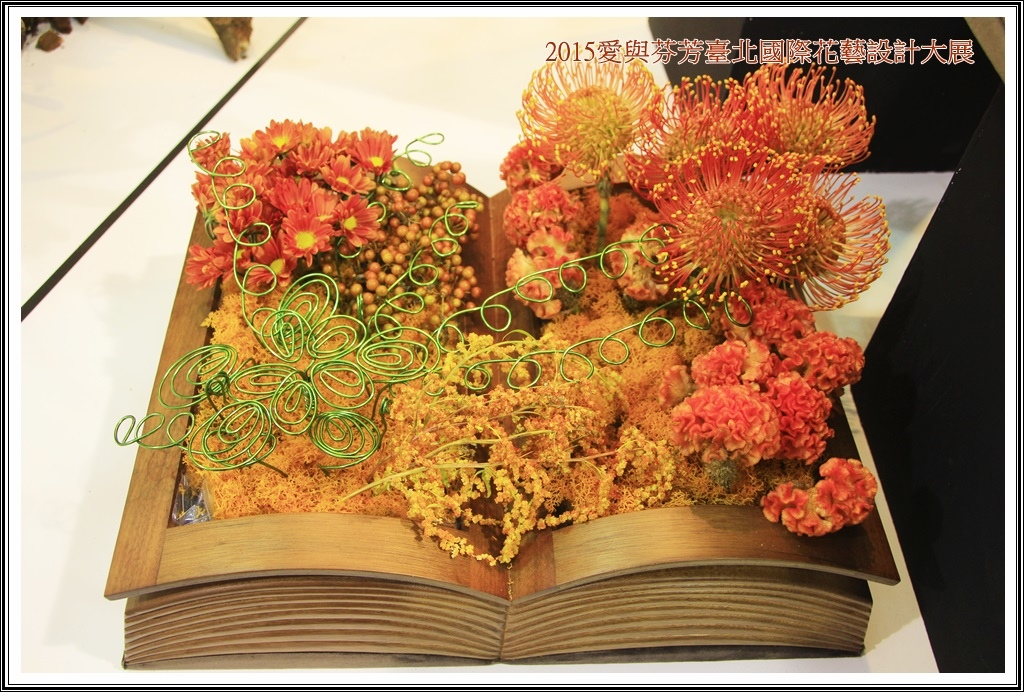 2015愛與芬芳臺北國際花藝設計大展114