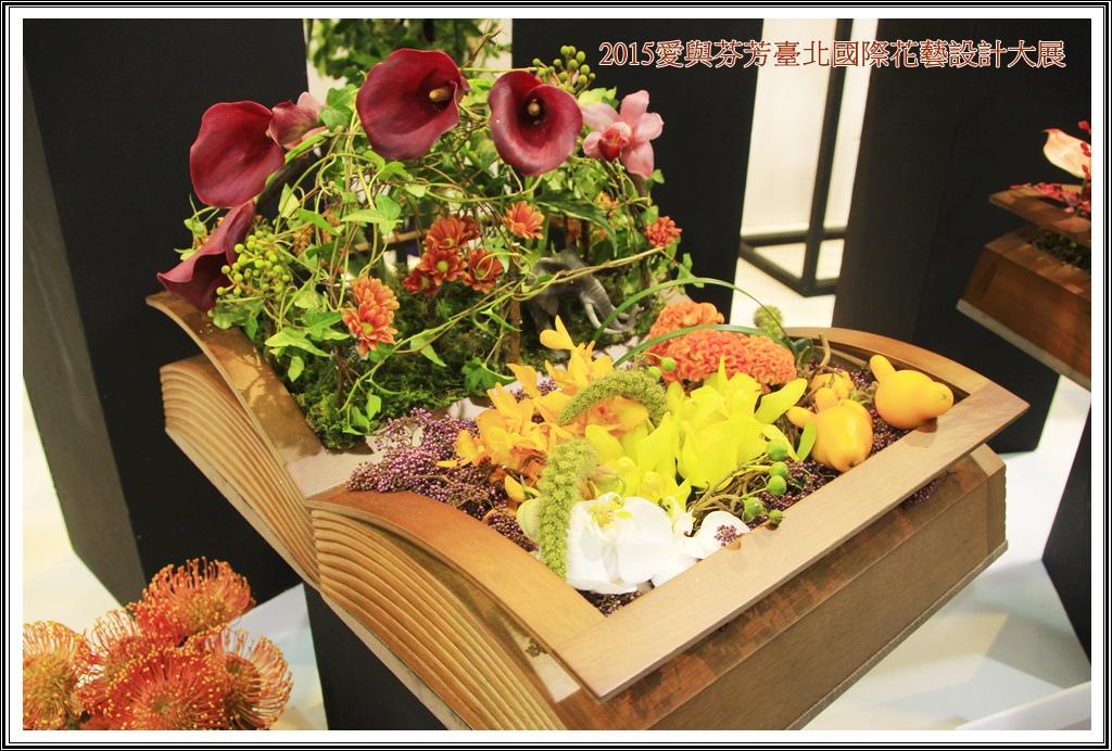 2015愛與芬芳臺北國際花藝設計大展115