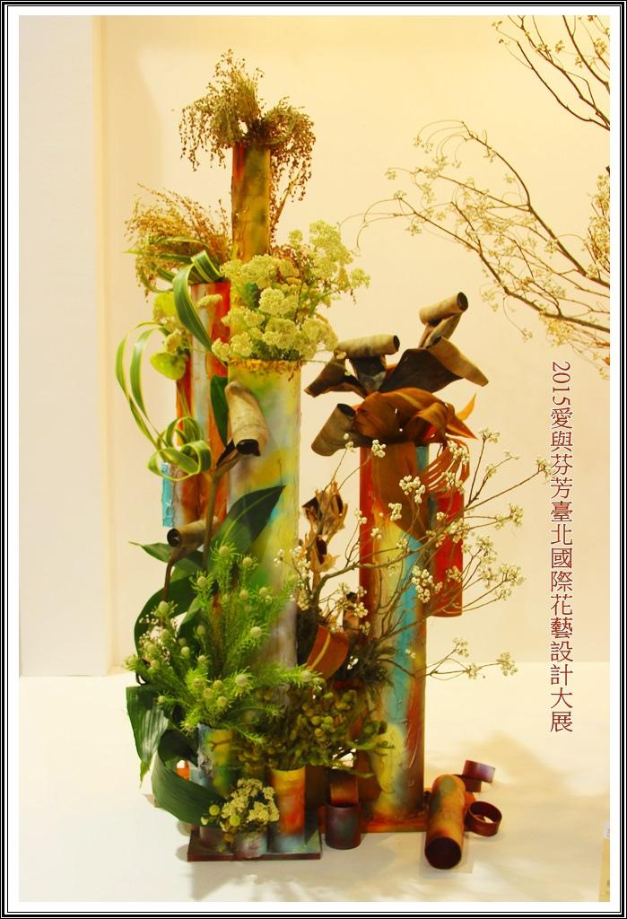 2015愛與芬芳臺北國際花藝設計大展116