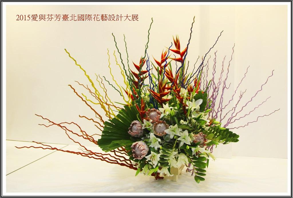 2015愛與芬芳臺北國際花藝設計大展118